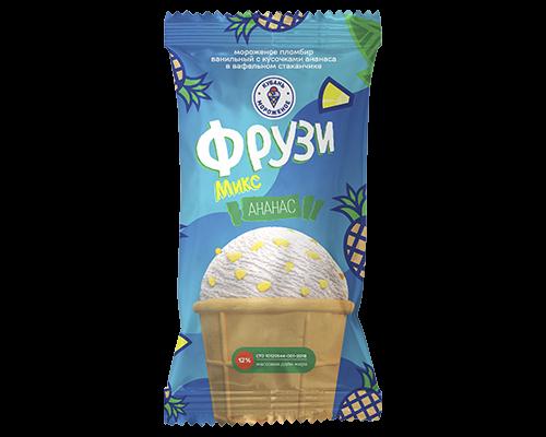 """Мороженое пломбир ванильный с кусочками ананаса """"Фрузи"""""""
