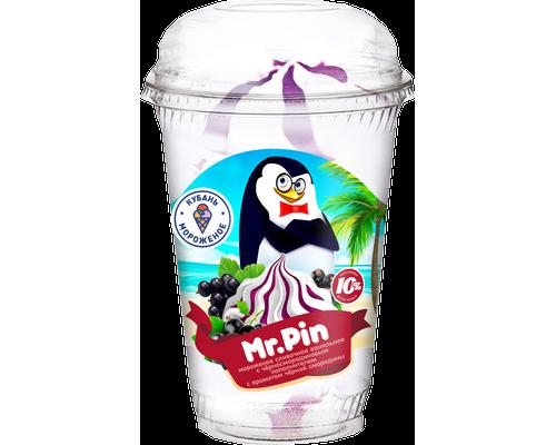 """Мороженое  сливочное  """"Mr Pin"""" ванильное с черносмородиновым наполнителем пл/с"""