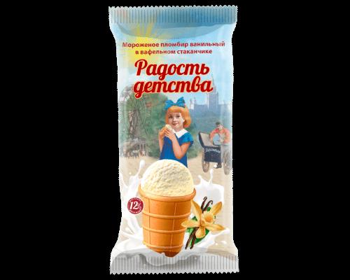 """Мороженое пломбир ванильный """"Радость детства"""" в/с"""