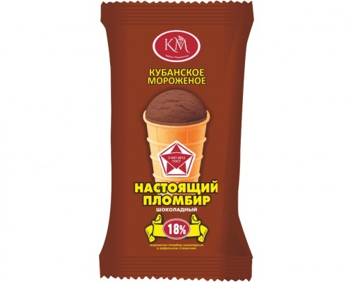 Пломбир шоколадный в вафельном стаканчике