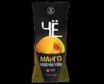Мороженое пломбир со вкусом манго с фруктовым наполнителем «Манго-Маракуйя» в вафельном сахарном рожке с шоколадной глазурью