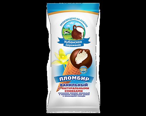 Ванильный пломбир в вафельном рожке в шоколадной глазури