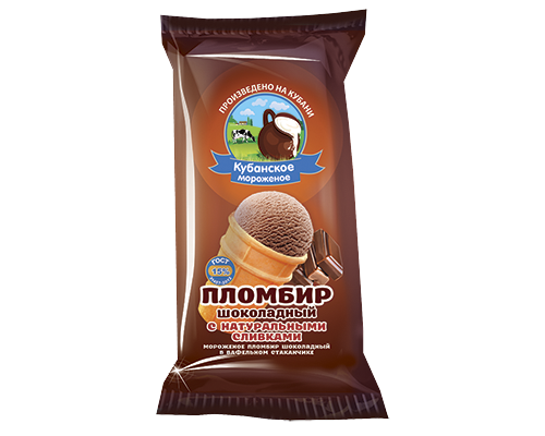 Пломбир шоколадный с натуральными сливками в вафельном стаканчике